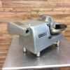 Buffalo Chopper Food Processor